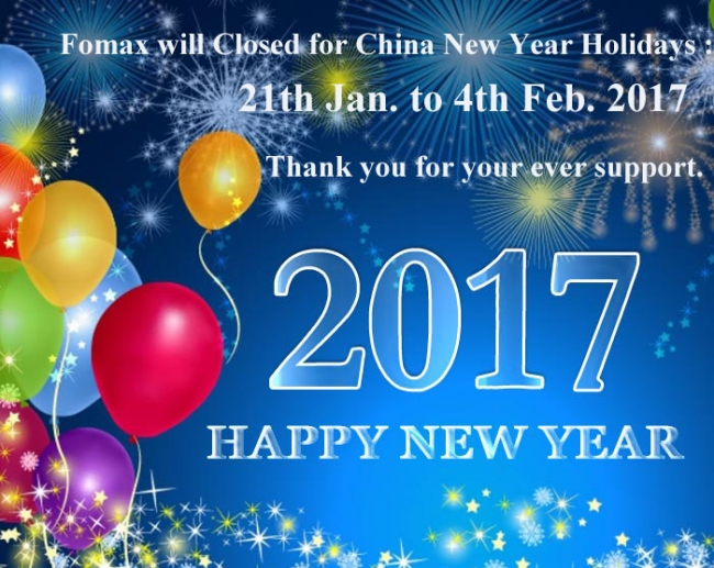 China New Year Holidays 2017