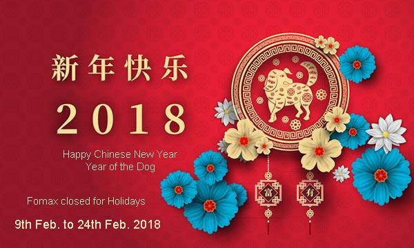 Chinese New Year Holidays 2018