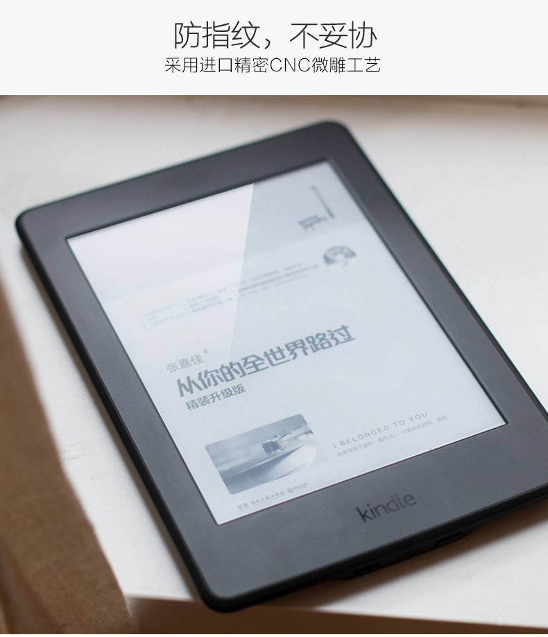 china manufacturer tempered glass screen protector kindle
