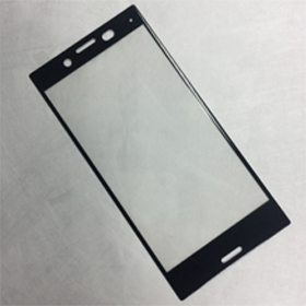 Sony X Compact Screen Protector 3D Curved Tempered Glass