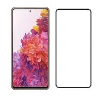 Samsung Galaxy S20 FE Screen Protectors 2020