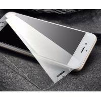 iPhone 7 Antiglare tempered glass matte screen protector