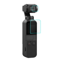 DJI Osmo Pocket Gimbal tempered glass screen protector