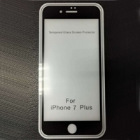 iPhone 7 Plus matte full tempered glass